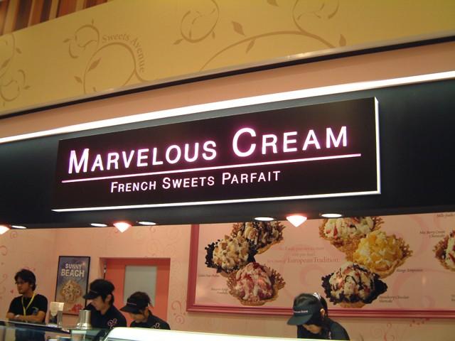 MARVELONS CREAM
