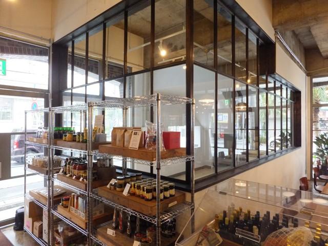 oHacorte' Bakery
